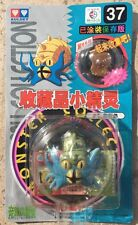 Tomy Auldey Pokemon Figure #37 Omastar With Fossil About 2 Inches Tall 1998