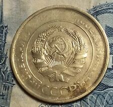 USSR Russia 5 kopeks 1930 not punched circular lettering