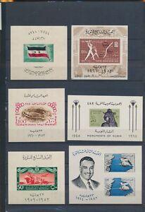 XC89279 Egypt UAR imperf mixed thematics sheets XXL MNH