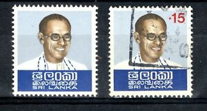 Sri Lanka / Ceylon - Sg605a Bandaranaike Missing Value Error