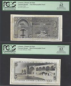 Lebanon Face & Back 5 Lira 1964 Pick Unlisted Photographic Proof Uncirculated