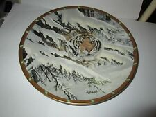 Lenox Guy Coheleach's Royal Cats Plate Collection Ambush in the Snow No Box