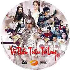 Vo Than Trieu Tu Long   -   Phim Trung Quoc