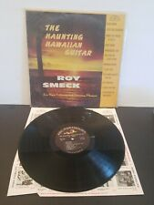 ROY SMECK THE HAUNTING HAWAIIAN GUITAR ABC PARAMOUNT RECORDS 330 STEREO EXCELL.