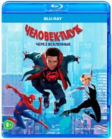 Spider-Man Into the Spider-Verse (Blu-ray, Extended Cut) English,Russian,Ukr