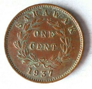 1937 SARAWAK CENT - Excellent Exotic Coin - Hard to Find - Lot #L26
