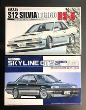 🌟(2) Fujimi 1/24 Nissan S12 Silvia Turbo RS-X, Nissan Skyline GTS R31 LOT