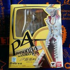 D-Arts Persona 4 Izanagi no Okami Figure Bandai