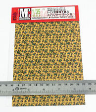 US German Infantry Decal 1/35 Military WWII Model Camouflage Splinter Pattern B