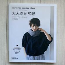 Couturier Nähen Klasse Erwachsene Freizeit Kleidung / Japanisch Muster Buch