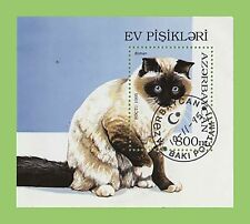 Cats Used Asian Stamps