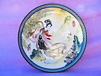 IMPERIAL JINGDEZHEN BEAUTIES OF THE RED MANSION LTD ED PLATE PAO-CHAI BOX & CERT