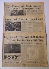 YOM KIPPUR WAR  1973 Jerusalem Post Newspaper 3 Issues With Great Covers