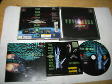 Philosoma Playstation PS1 Japan import US Seller