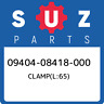09404-08418-000 Suzuki Clamp(l:65) 0940408418000, New Genuine OEM Part