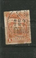 China Old Stamps Sellos Briefmarken Timbres