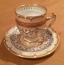 Vintage Small Cup & Saucer By Wright.Tyndale & Van Roden For Philadelphia