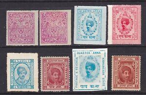 India Feud State Kishangarh Mint stamps