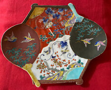 19th Century Japanese Imari Decorative Porcelain Plate