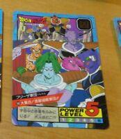 Dragon ball z dbz super battle part 13 carddass card reg card 568 japan 1995 nm