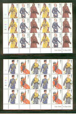 6 Sets MNH RAF Uniform Sets attached in sheets Stanley Gibbons 2862-2867