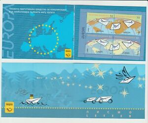 S36761 Macedonia Europa Cept MNH 2008 Booklet Letters