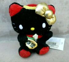 hello kitty expel evil spirits plush toy  good luck charm