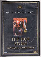 dvd HIP HOP STORY The movie soundtrack Most famous hits
