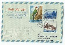 FRANCOBOLLI 1960 SAN MARINO 3 VALORI SU AEROGRAMMA PARIS-TOKYO D/3408