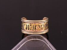 Over Half Inch Wide Adjustable Tibetan 3-color Copper OM Mani Padme Hum Ring