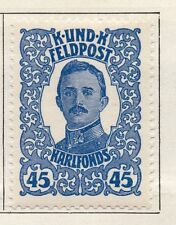 Austria Army Post 1918 Early Issue Fine Mint Hinged 45b. 087500