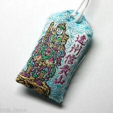 お守り OMAMORI Amulette japonaise porte bonheur et réussite scolaire