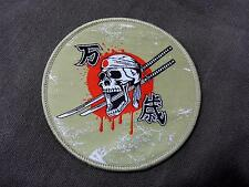 Japan Kamikaze Woven Patch Sew On