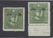 CHINA, 1943. No. China, J. Occupation, NC880-81, Mint