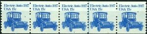 Electric Car 1917 Transportation Coil MNH PNC5 Plate 1 Scott's 1906