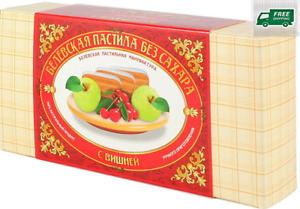 Marshmallow Natural Russian Belev Pastila Fruit Cherry Пастила 180g