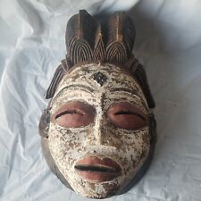 """Vintage Hand Carved Wood Decorative Tribal Face Mask-Wall Hanging- ~16""""x10 1/2"""""""