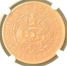 1909 CHINA Empire 20 Cent Copper Dragon Coin NGC VF 35 BN