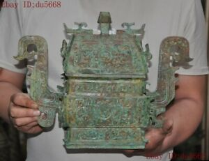 "13""Shang Zhou dynasty Bronze Ware Dragon totem Wine vessel Crock tank pot jar"