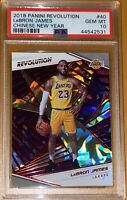 2018 LeBron James REVOLUTION CHINESE NEW YEAR CRACKED ICE #40 PSA 10 BGS Lakers