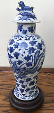 Chinese Blue And White Lidded Vase  Kangxi Mark Dated Between 1662 - 1722
