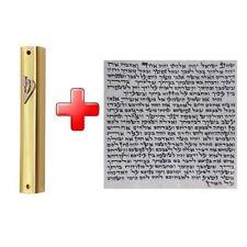 Kosher Gold Aluminuim Mezuzah Case With Scroll Jewish 7CM 2.8Inch Mezuzut