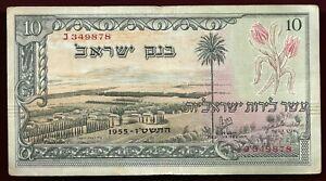 Bank of Israel 1955 10 lirot circulated used banknote red serial