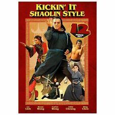 Kickin It Shaolin Style: 12 Movie Set (DVD, 2013, 3-Disc Set) New