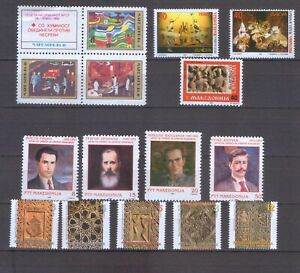 Macedonia Unmounted mint collection