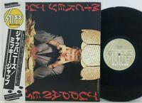 Mickey Jupp – Juppanese LP 1978 Japan Stiff Records VIP-6629 PUB ROCK w/ obi