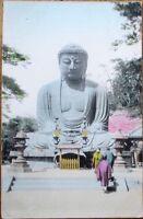 Kamakura, Japan 1908 Hand-Colored Postcard: ''Daibutsu'' - Giant Buddha - Used