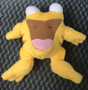 2004 Neopets McDonald's Orange Quiggle With Tush Tag Only