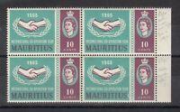 Mauritius QEII 1965 10c Block Of 4 Blue Dot Flaw MNH J8060