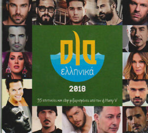 OLA Ellinika 2018 (35 Greek songs Mix non stop compilation by Harry V) CD/NEW